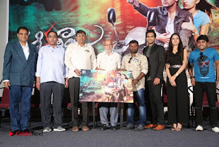 Aakatayi Telugu Movie First Look Launch Stills  0031.jpg