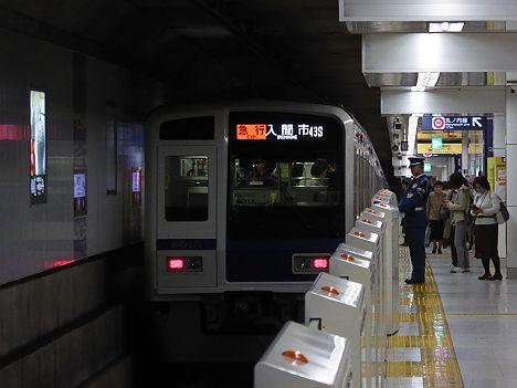 東京メトロ 副都心線 西武池袋線直通 急行 入間市行き 6000系