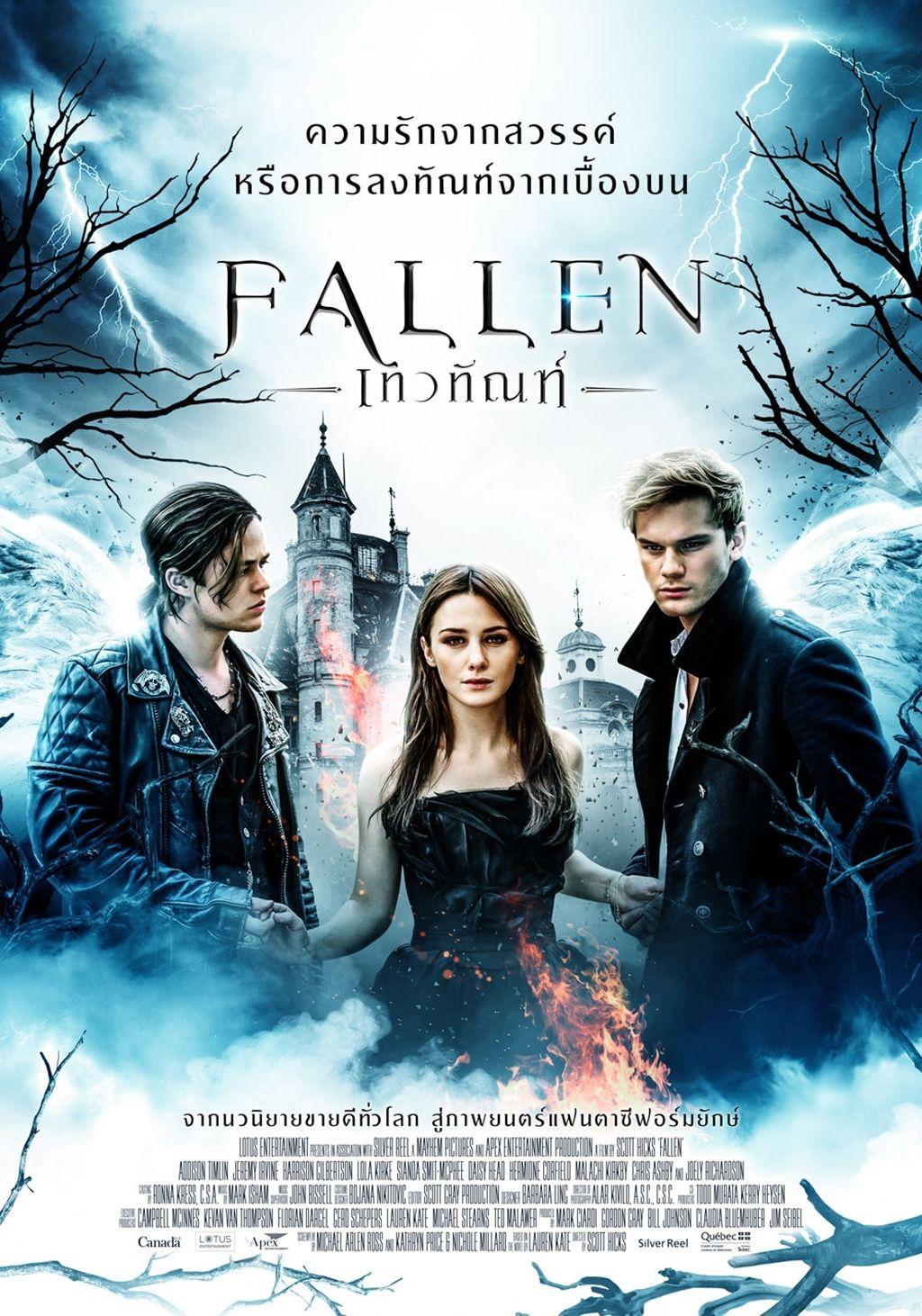 Fallen (2017) เทวทัณฑ์