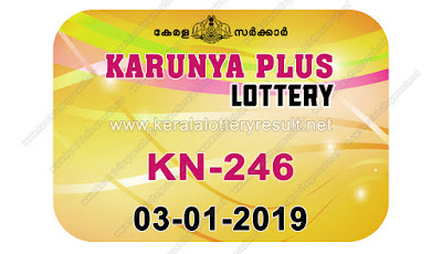 "keralalotteryresult.net, ""kerala lottery result 03 01 2019 karunya plus kn 246"", karunya plus today result : 03-01-2019 karunya plus lottery kn-246, kerala lottery result 03-01-2019, karunya plus lottery results, kerala lottery result today karunya plus, karunya plus lottery result, kerala lottery result karunya plus today, kerala lottery karunya plus today result, karunya plus kerala lottery result, karunya plus lottery kn.246 results 03-01-2019, karunya plus lottery kn 246, live karunya plus lottery kn-246, karunya plus lottery, kerala lottery today result karunya plus, karunya plus lottery (kn-246) 03/01/2019, today karunya plus lottery result, karunya plus lottery today result, karunya plus lottery results today, today kerala lottery result karunya plus, kerala lottery results today karunya plus 03 01 19, karunya plus lottery today, today lottery result karunya plus 03-01-19, karunya plus lottery result today 03.01.2019, kerala lottery result live, kerala lottery bumper result, kerala lottery result yesterday, kerala lottery result today, kerala online lottery results, kerala lottery draw, kerala lottery results, kerala state lottery today, kerala lottare, kerala lottery result, lottery today, kerala lottery today draw result, kerala lottery online purchase, kerala lottery, kl result,  yesterday lottery results, lotteries results, keralalotteries, kerala lottery, keralalotteryresult, kerala lottery result, kerala lottery result live, kerala lottery today, kerala lottery result today, kerala lottery results today, today kerala lottery result, kerala lottery ticket pictures, kerala samsthana bhagyakuri"