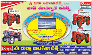 Sri Durga Automotives Kadapa Moonsoon Offers