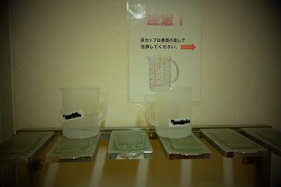 Hospital in Japan.