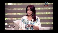 برنامج سيداتي انساتي حلقة 19-9-2017 مع حنان الديب و ليلى شندول