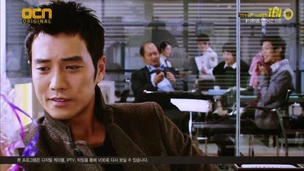 Special Affair Team Ten Korean Drama