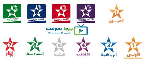 جميع ترددات القنوات المغربية 2019 Hd Maroc الجديدة بالتفصيل