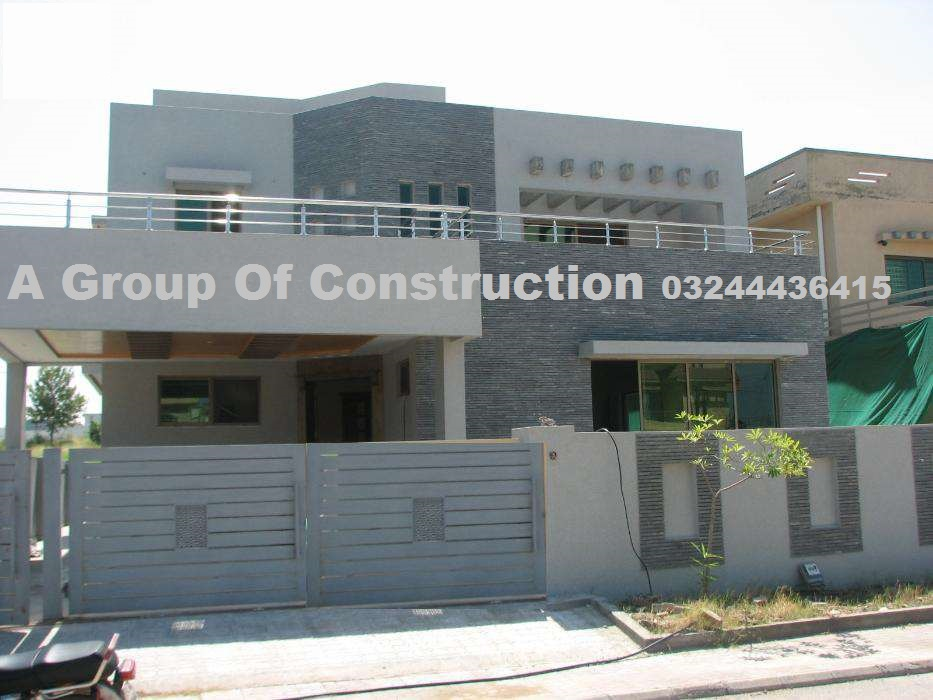 Islamabad House Front Boundary Wall Designs
