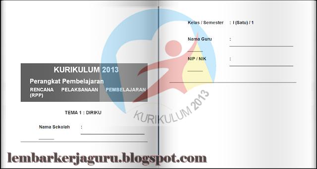 Rpp kelas 4 SD Kurilulum 2013 Revisi Tahun 2013 - Lembar Kerja Guru