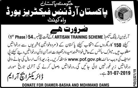 150+Vacancy Pakistan Ordnance Factories POF Jobs July 2019