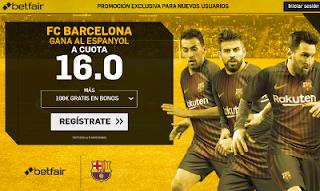 betfair supercuota Barcelona gana al Espanyol 17 enero