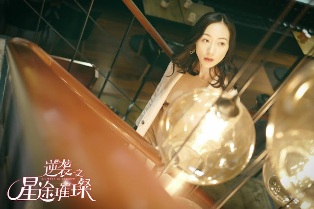 Han Xue Stairway to Stardom