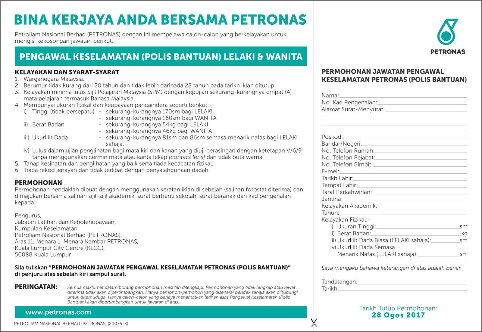 Jawatan Kosong Polis Bantuan Petronas 2018 Jawat Koso
