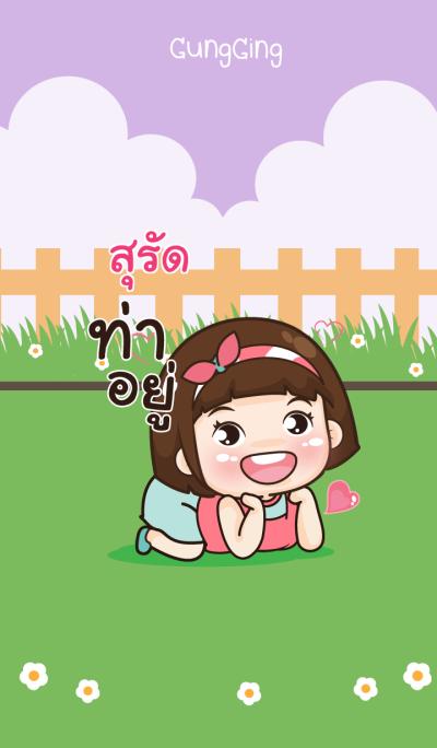 SURAT aung-aing chubby_N V13