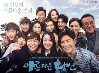 Beautiful You Korean Drama