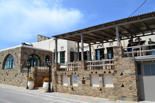 """Ενημέρωση από το εστιατόριο """"Ανατολή του Πόρτο"""""""