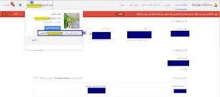 طريقة التحقق من عنوانك بدون  google adsense PIN