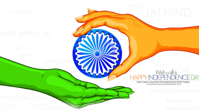 Independence Day 15 August Jai Ho, GIFs, Greetings, Ecards, Photos