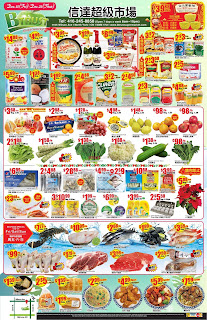 Btrush Supermarket weekly flyer December 15 - 21, 2017