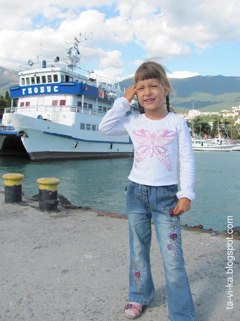 Ялта Yalta