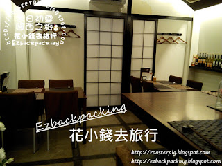 便宜日本料理