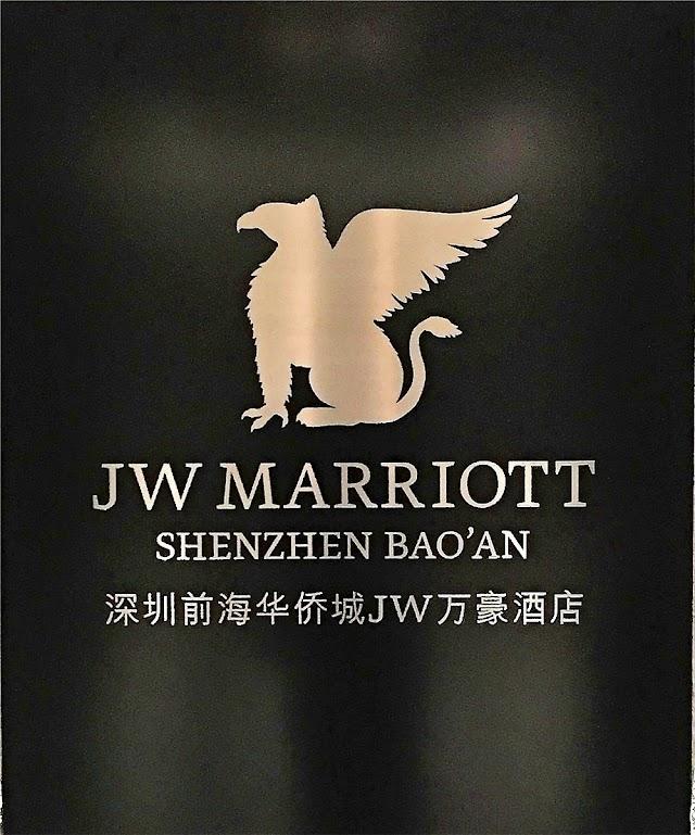 [入住體驗]深圳前海華僑城JW萬豪酒店(JW Marriott Hotel Shenzhen Bao'an) -常旅客鍾愛的網紅酒店