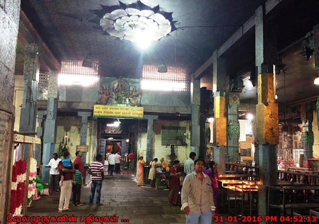 George Town Kalikambal Temple