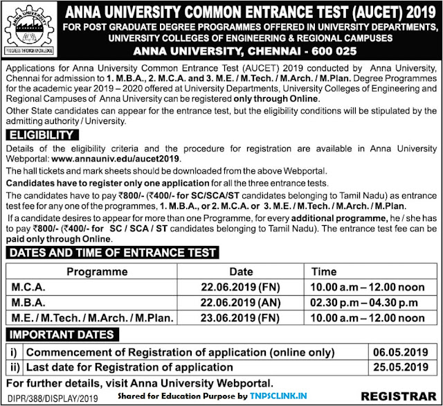 AUCET 2019 - Anna University Entrance Test for PG Degree Courses 2019-2020