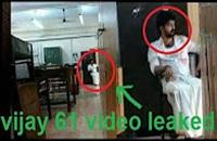 Vijay 61 Scenes Leaked Online – (GOING VIRAL) Atlee Upset!