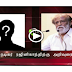 TAMIL NEWS -Rajini Fan  Advice To Thalaivar Rajinikanth...?
