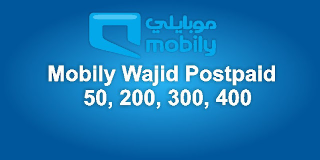 Wajid Postpaid packages Mobily