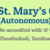 St. Mary's College Thoothukudi Wanted Assistant Professor