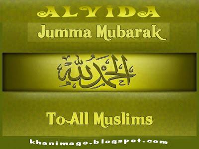Image Result For Muslim Shayari