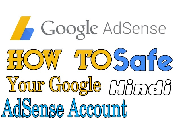 How To Keep Your Google Adsense Account Safe In Hindi