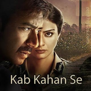 Kab Kahan Se Lyrics - Drishyam