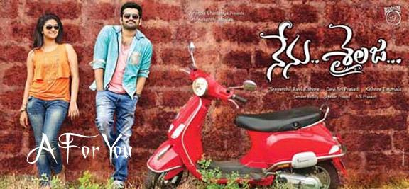 Bharat Ane Nenu Mahesh Babus Film To Be Dubbed In Hindi