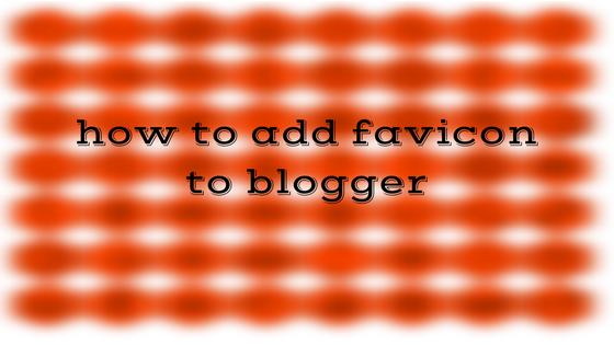 ما هو الـ favicon في مدونات بلوجر و كيفيه وضعه