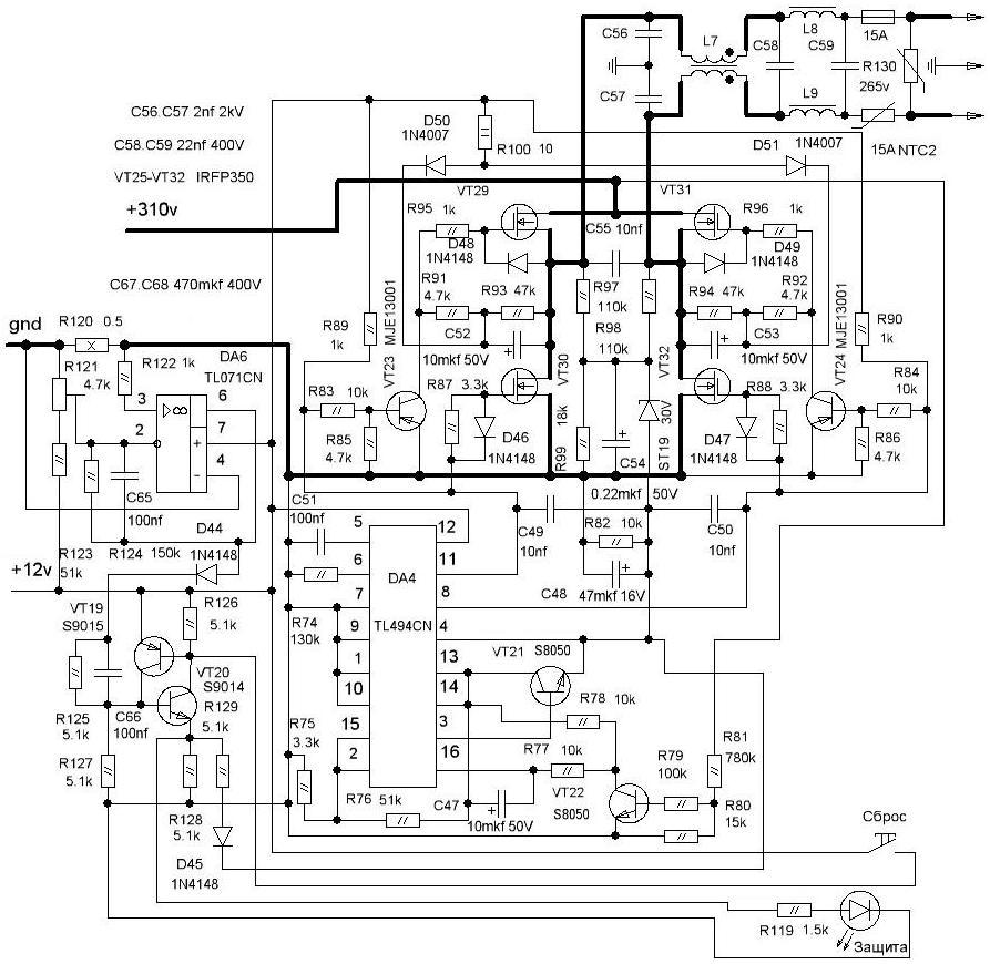 Схема инвертора 12 220 1000вт фото 347