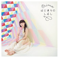 Chima - Hajimari no Shirush (Single) Ending Zero kara Hajimeru Mahou no Sho