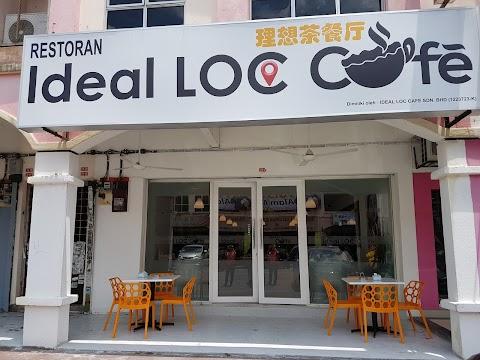 【雪隆美食】理想茶餐厅Restoran Ideal LOC @ Semenyih| 隐藏在士毛月的平价港式茶餐厅 (Changed to Delight Gallery Cafe)