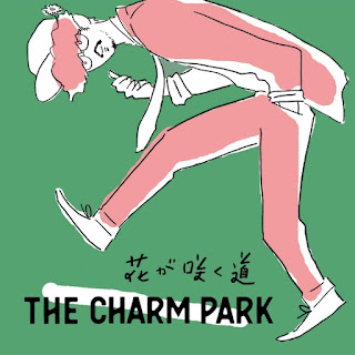 Download [Single] THE CHARM PARK – Hana ga Saku Michi [MP3/320K/ZIP] | 7th Ending Black Clover