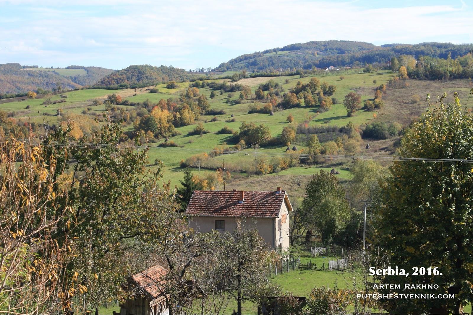 Дом и поле в Сербии