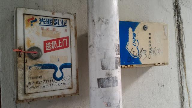 Hongkou Shanghai
