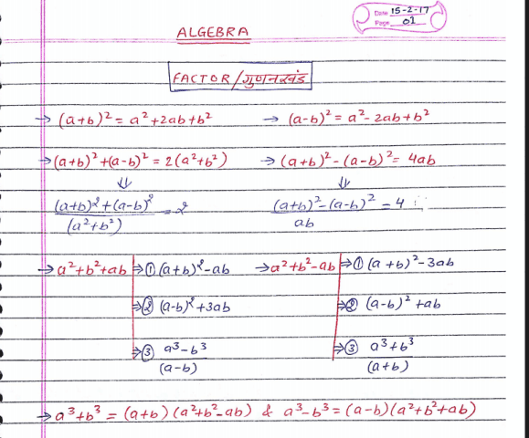 Algebra Notes in Hindi for SSC CGL CHSL CPO Exam PDF Download