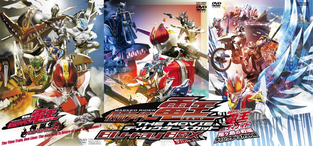 Kamen Rider ~ Den-O [BR-RIP/720] - Bagikuy!