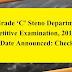 SSC Grade 'C' Stenographers Limited Departmental Competitive Examination, 2017 Exam Date Announced: Check Here