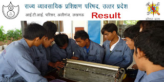 UP ITI Result Check Now VPPUP Cut Off Marks Merit List