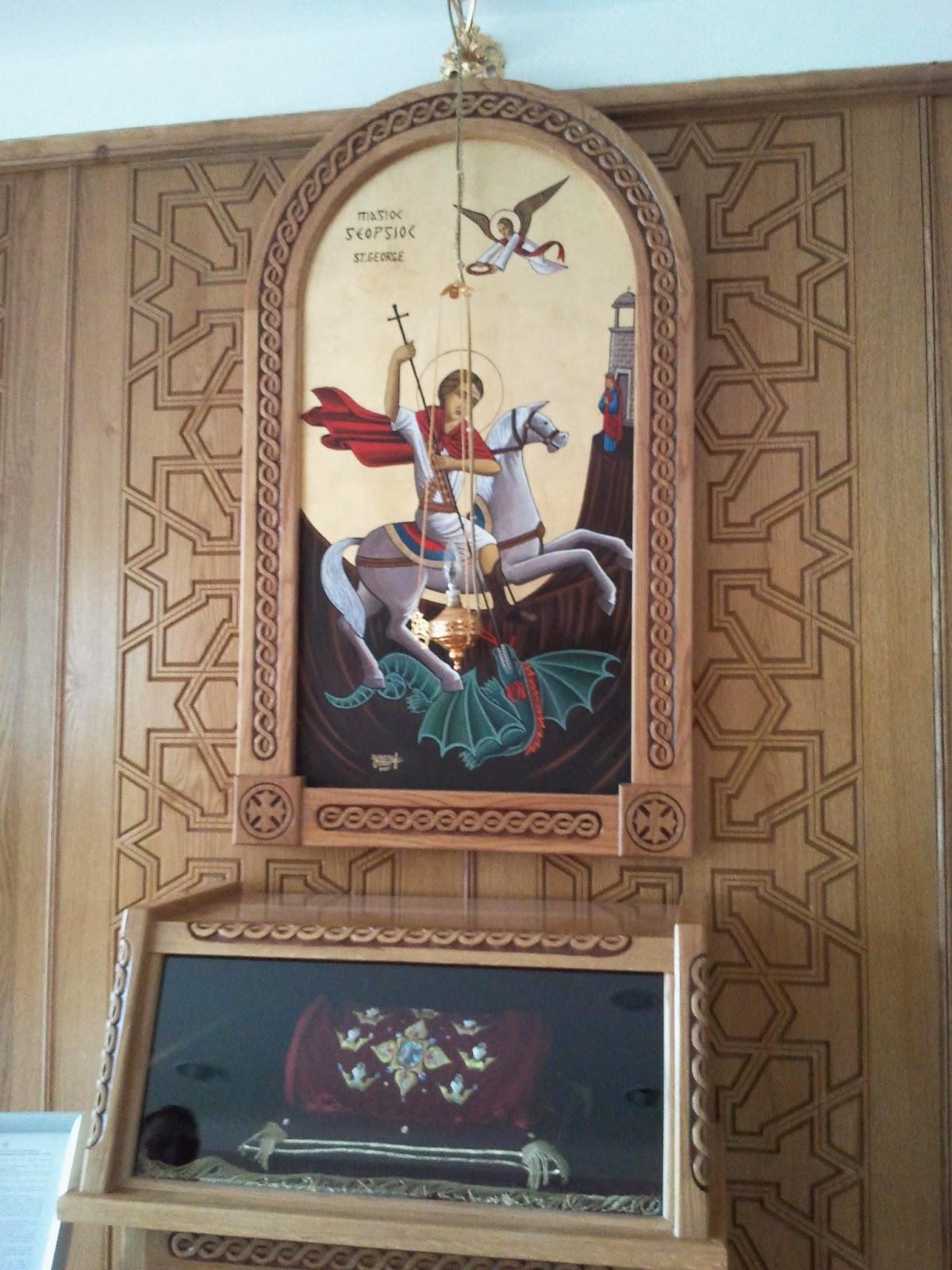 Londinoupolis Saint George Coptic Orthodox Church Centre Uk