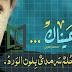 تطبيق المصمم العربي أفضل تطبيقات الكتابة على الصور بالعربية