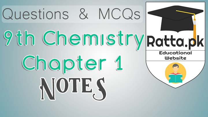 Matric 9th Chemistry Notes Chapter 1 Fundamentals of Chemistry - Questions and MCQs