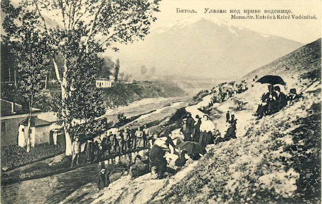 "Picnic at the location ""Kriva Vodenica"" in Bitola during the Balkan Wars - Serbian postcard"