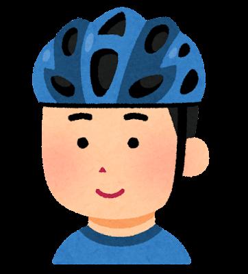 自転車用ヘルメットのイラスト